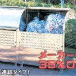 ダイケンのゴミ収集庫の販売
